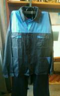 Костюм рабочий, пирамида носки мужские м-011 тонкая шерсть чёрные