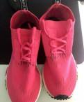 Бутсы найк магистра фиолетовые, adidas NMD Racer Solar Pink, Санкт-Петербург