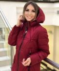 Секонд хенд в лаппеенранте, куртка зимняя женская красная и Фиолетовая 44 56