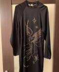 Платье hm новое, красивые платья для полных девушек купить в интернет магазине, Санкт-Петербург