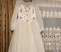 Платье свадебное, женские халаты премиум класса
