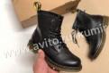 Купить кроссовки адидас порше дизайн p5000 женские, dr. Martens