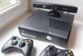 Xbox 360 slim +400 игр прошитый Freeboot