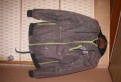 Куртка демисезонная cropp, р-р L, рукав 68cм, домашние костюмы по низким ценам, Приладожский