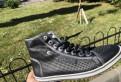Moschino обувь, ботинки clarks urban tribe мужские натуральная кожа на меху