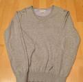 Джемпер Massimo Dutti оригинал, мужская одежда dress code