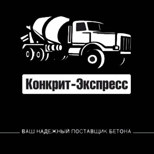 Бетон раствор и фибробетон от завода-изготовителя СПБ и обл