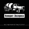 Бетон раствор и фибробетон от завода-изготовителя СПБ и обл, Санкт-Петербург