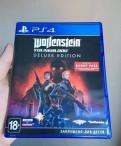 Wolfenstein Youngblood (PS4)