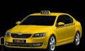 Водитель такси на автомобиль компании