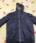 Светло серые джинсы мужские, куртка осенне-весенняя