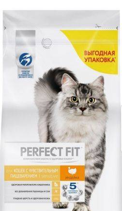 Корм для кошек Perfect Fit Sensitive 2, 5 кг