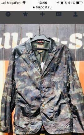 Куртка ветровка JackJones новая, дешевые мужские куртки интернет магазин