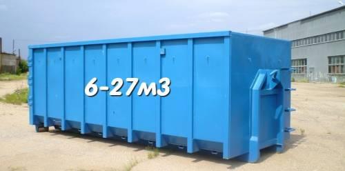 Вывоз мусора Пухто от 6 до 27м3 СПБ и Лен. область