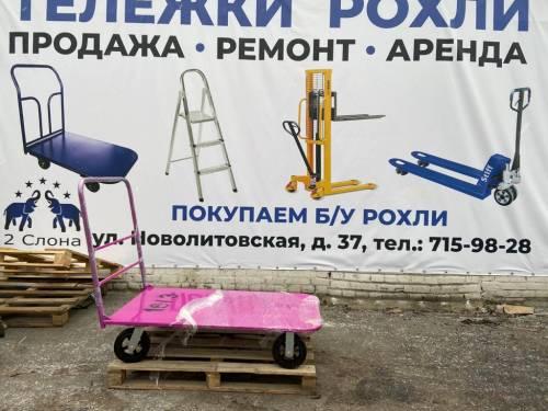 Компания 2 Слона принимает заказы на изготовление платформенных четырехколёсных тележек